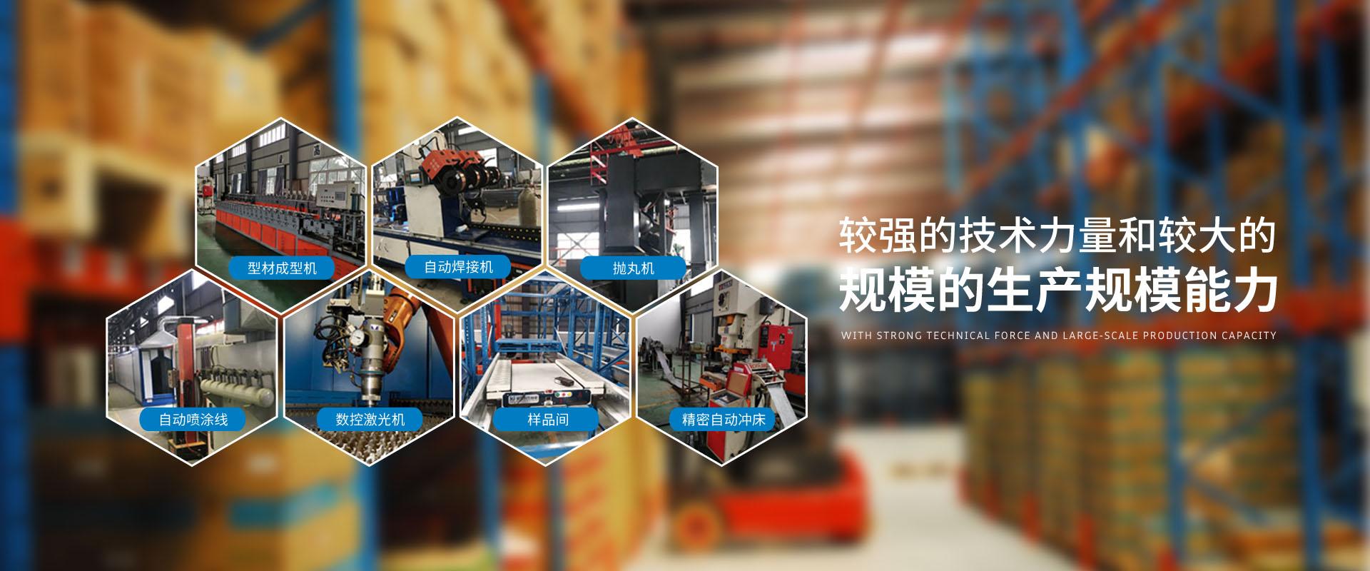 科杰智能仓储主要产品有智能仓储货架、高密度存储货架、常规货架、物流容器。