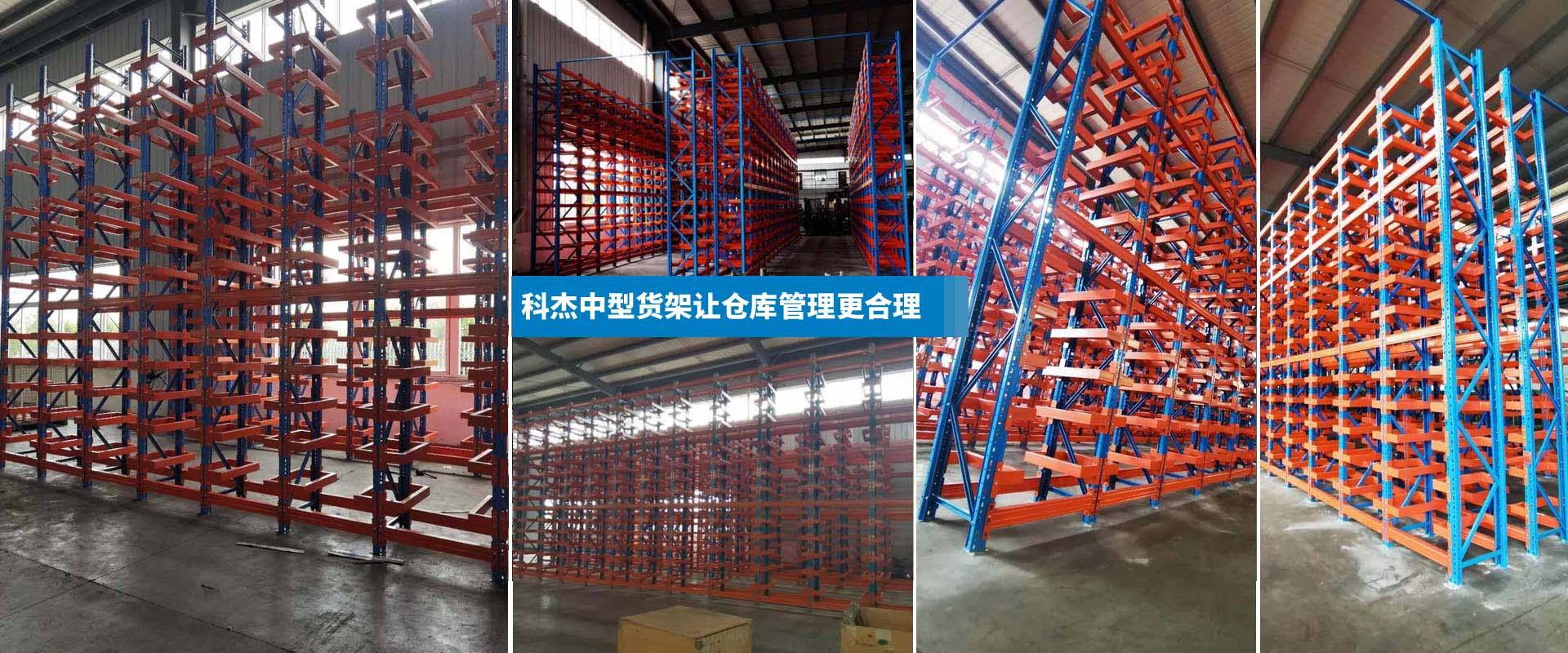 芜湖科杰智能仓储设备制造有限公司为芜湖诚拓汽车配件有限公司安装中型货架,方便货物分类、存放,有利于各类零件的清点